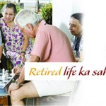 PFRDA gets it right with National Pension System for India!